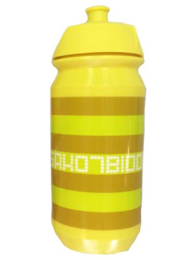 sako-yellow-e1485737163936 copy